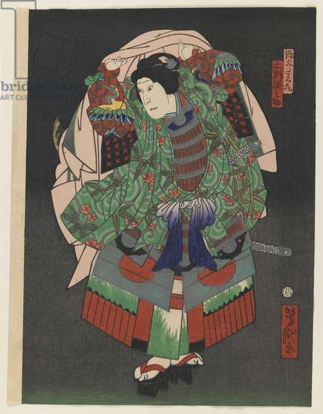The Osaka Kabuki Actor Gennosuke III, c.1860 (woodblock colour print with silver & brass)