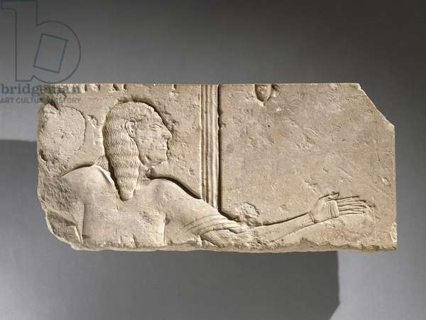 Relief of an aged courtier, possibly from Saqqara, Egypt (limestone)