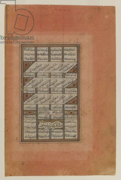 Folio from a manuscript of the Khamsa of Nizami (w/c, ink & gold on paper)