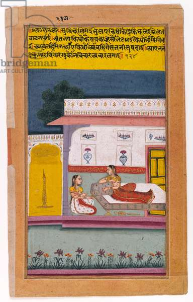 A Nayika Awaits Her Lover, Bikaner, Rajasthan, c.1700-25 (opaque watercolours on paper)