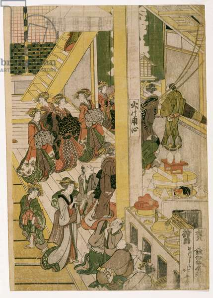 New Year's Days of the Teahouse Ogi-ya, c.1810 (woodblock prints) (see also 406533, 406534 & 406536)