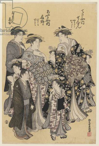 Out for a Stroll, c.1780-95 (colour woodblock print)