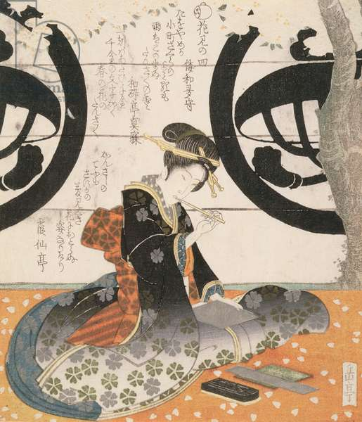 Beauty Viewing Flowers (colour woodblock print)