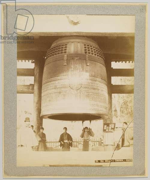 Big Bell at Chionin, Kyoto, Japan (b/w photo)