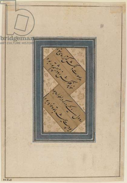 Miniature, c.1760 (w/c on paper) (verso of 375847)