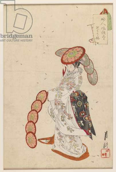 Odori Dancer Series: Pictures of Customs of Elder Sisters, 1850-1950 (woodblock print)