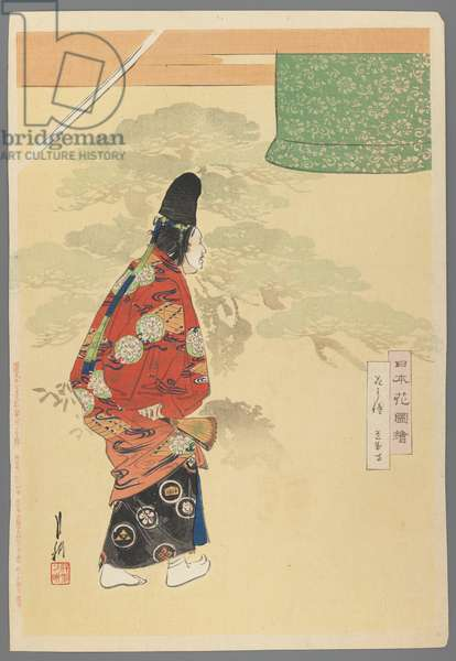 Noh Actor Wearing Mask from the series Pictures of Flower Gardens, 1896 (woodblock colour print)