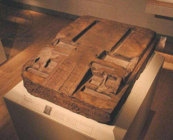 Base for votive model of the temple, from Tell el Yahudiya, Egypt, New Kingdom, c.1294-1279 BC (quartzite)