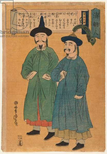 Two Chinese Men (Seicho-jin) Edo Period, c.1862 (colour woodblock print)