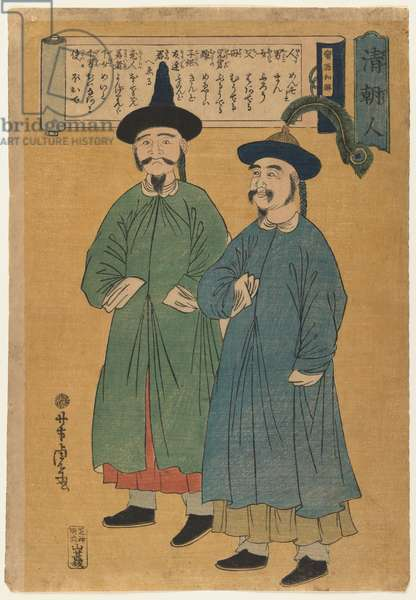Two Chinese Men (Seicho-jin), c.1862 (woodblock print, colour on paper)