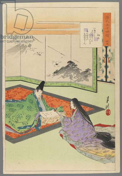 Chapter 36, View of Prince Genji from the series Tales of the Genji, 1893 (woodblock colour print)