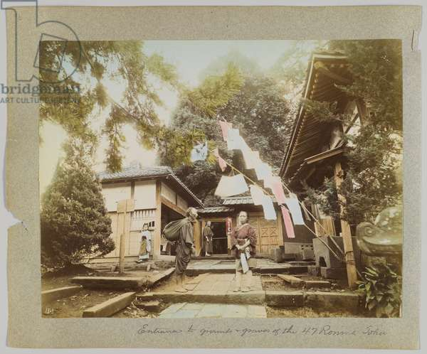 Entrance to the grounds and graves of the 47 Ronin, Tokyo, Japan (hand-coloured b/w photo)