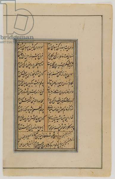 Leaf from a Persian translation of the Ramayana (w/c & gold on paper)