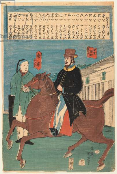 An American and a Chinese (Nankingese) Edo Period, 1860 (colour woodblock print)