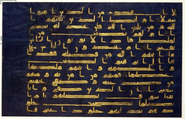 Leaf from a Manuscript of the Qur'an in Kufic Script, late 9th-early 10th century (dye and gold leaf on parchment) (see also 203661)
