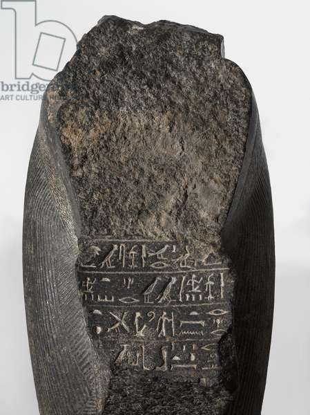 Kneeling Statue of Khaemwaset, c.1281-77 BCE (probably Diorite)