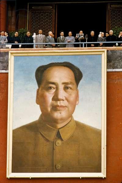 China Series; Chairman Mao, Beijing, 1957-59 (photo)