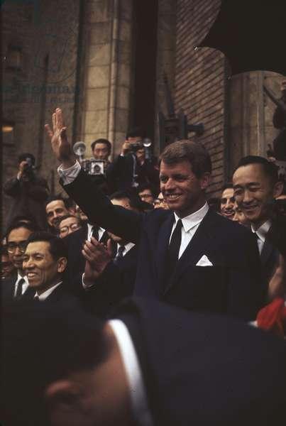Robert Kennedy, Tokyo, 1965 (photo)