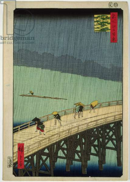 Sudden Shower over Shin-Ohashi Bridge at Atake, from 'One Hundred Views of Edo', 1856 (colour woodblock print)