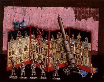 Children's Toys, 1984 (oil on canvas)