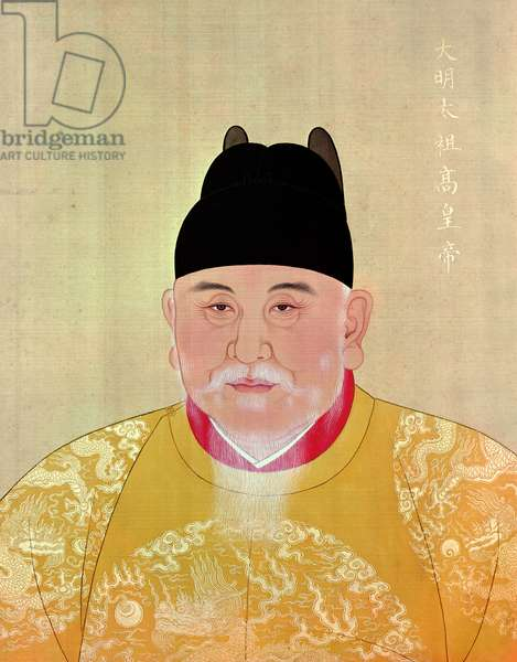 Emperor Chu Yuan-Chang (1328-98) Founder of the Ming Dynasty (pen, ink and opaque watercolour on paper)