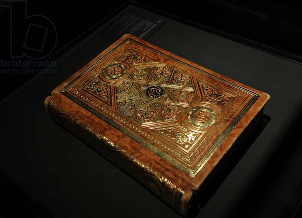 King Abdulaziz'Quran. Early 20th century. Riyadh. Saudi Arabia.