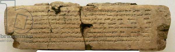 Ruled clay brick with the inscription of Nebuchadnezzar Ii concerning construction of a Palace in Babylon.