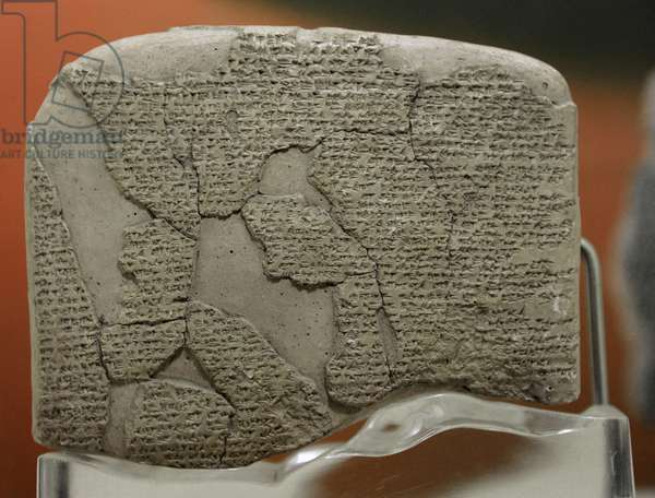 Kadesh Treaty, 1269 BC. Egyptian-Hittite Peace Treaty. Terracotta.