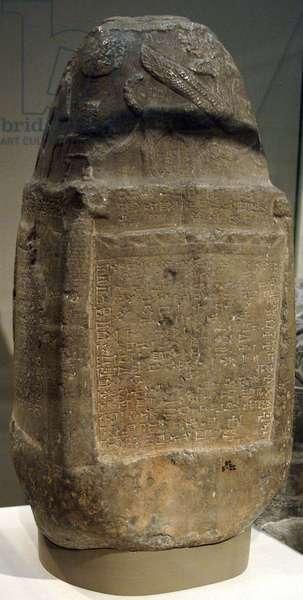 Limestone kudurru of Meli-Shipak, Kassite Dynasty, Babylon