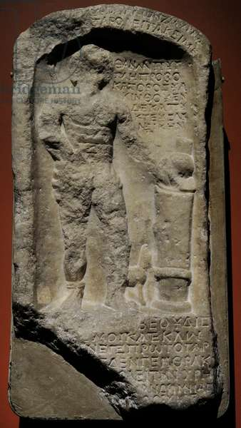 Tombstone relief with a Murmillo Gladiator and Greek Verses. Roman. 2nd century AD