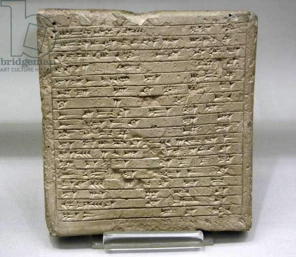 Assyrian commemorative tablet about the construction of a private home, Reign of Ashur-uballit I
