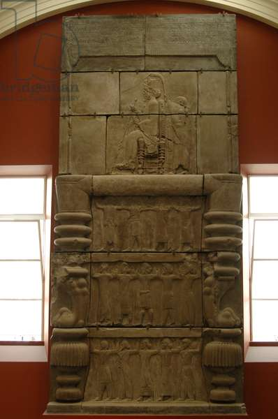 Persian Art, Achaemenid Dynasty, Palace of Darius I, Detail of a palace's gate built between 470-450 BC, copy