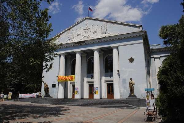 Culture House of Naval Officers, Feodosiya, Autonomous Republic of Crimea, Ukraine (photo)