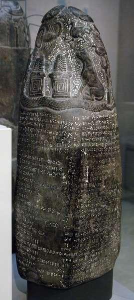 Limestone kudurru from the riegn of Marduk-nadin-ahhe, 1099-–1082 BC