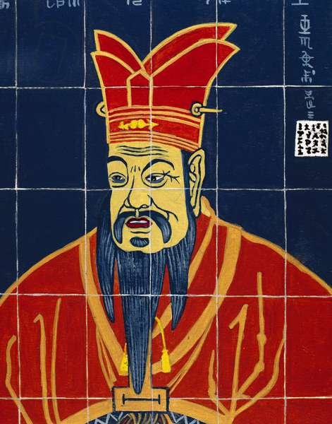 Confucius (551-479 BC). Chinese thinker and social philosopher.