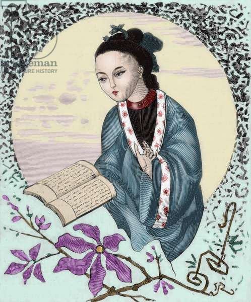 """Pan-hoei-pan (89-106).  Chinese intellectual. Portrait. """"The Spanish and American Illustration"""", 1886. Engraving by Vela."""