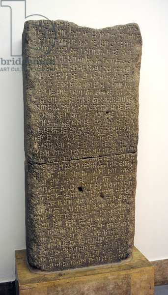Urartu civilization. Stele of Rusa II, King of Urartu between around 680 BC and 639 BC. Cuneiform inscription commemorating the building of a canal to channel water to the city of Quarlini from the Ildaruni (Hrazdan River). Pergamon Museum. Berlin. Germany.