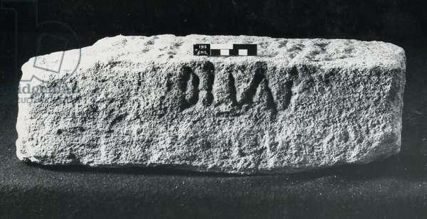 Inscribed Centurial stone (stone)