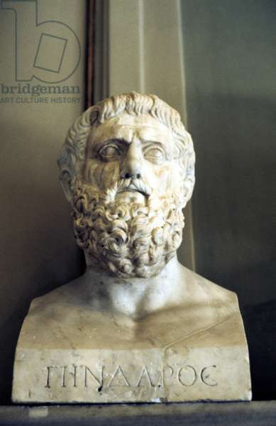 Plato (427?-347 BC) greek philosopher, Marble bust
