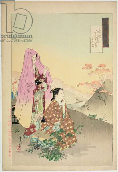 Women Admiring Maples, from the series 'Gekko's Idle Brush', 1892  (colour woodblock print)