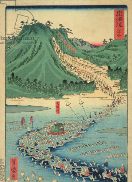 Kanaya, from the series 'Tokaido Highway', 1863 (colour woodblock print)