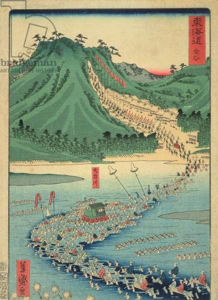 Kanaya, from the series 'Tokaido Highway', 1863 (colour woodblock print)