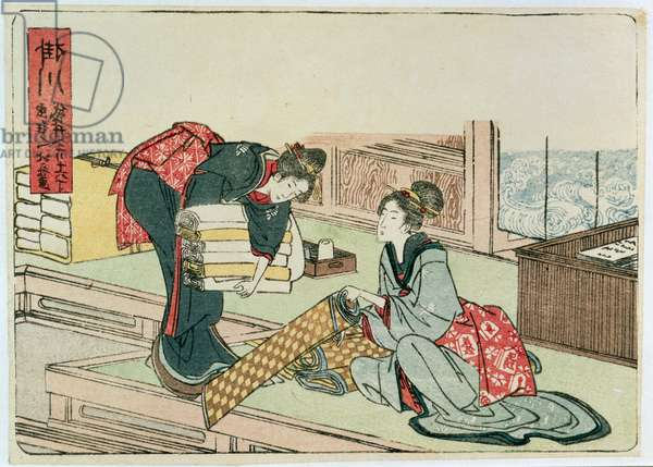 Kakegawa from the series 'Fifty-three Stations of the Tokaido Highway', after 1803 (colour woodblock print)