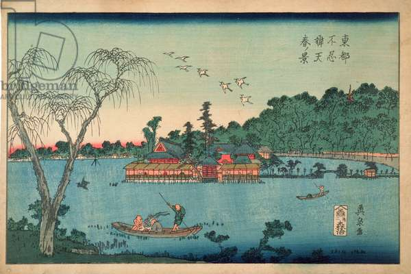 Spring View of the Benten Shrine, Shinobazu Pond, c.1830 (colour woodblock print)