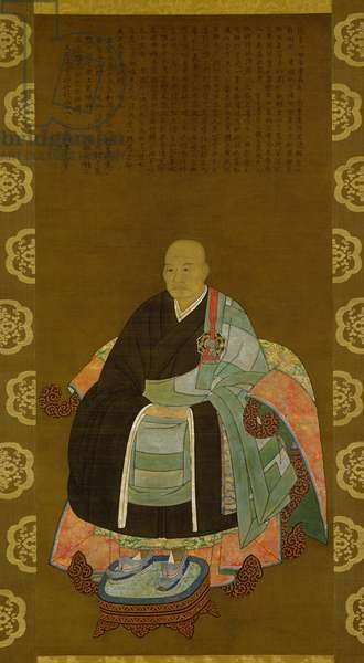 Hanging Scroll: Memorial Portrait of the Priest Kogaku, 1555 (ink & colours on silk)