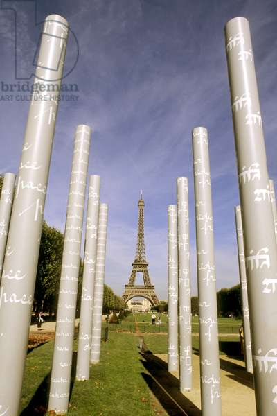 France, Paris, Eiffel Tower And Peace Towers