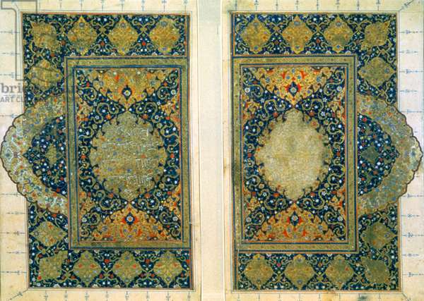 Safavid dynasty Title pages from a Koran, Iranian, 1754