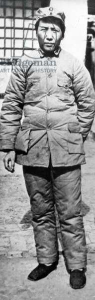 Mao Zedong or Mao Tse-Tung About (December 26, 1893 - September 9, 1976), Chinese communist revolutionary and a founding father of the People's Republic of China