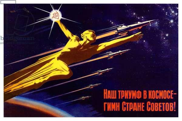 Soviet propaganda poster from World War Two