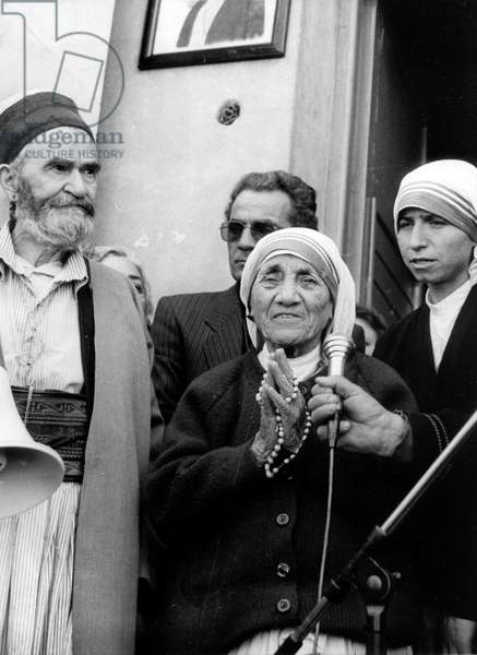 Albanian-Born Mother Teresa at the Opening of the Muslim Bectashian Center in Tirana, Albania 1991.